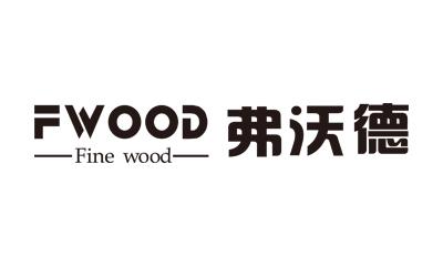弗沃德实木家具
