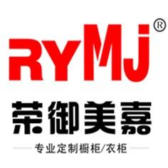 【天津】6月21日超大型建材家居团购砍价庆典艺林家具图片金图片