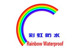 东方雨虹防水