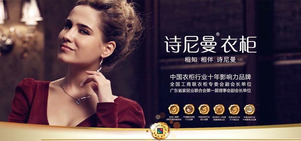 【武汉】11月17日诗尼曼大型联动销售会-北京一起装修网