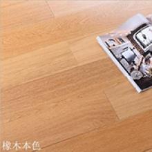 生活家地板