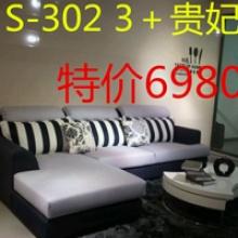 纳斯卡S-3023+贵妃