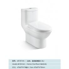 安华卫浴座便器