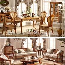 藤缘沙发+餐桌椅