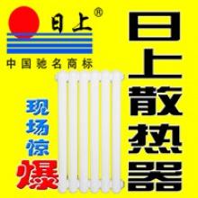 日上散热器 国标低碳钢