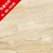 嘉峰陶瓷JMPA8062