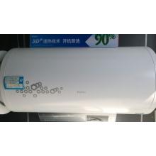 海尔热水器-60h-h5