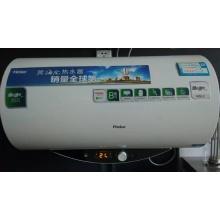 海尔电器ES50H-Q1