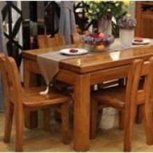 红杉叶餐桌餐椅