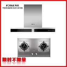 方太EM05+FC1G