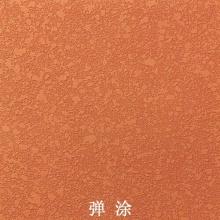 大津硅藻泥平湖8平米套餐