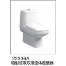 四维卫浴座便器