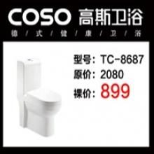 高斯卫浴TC-8687
