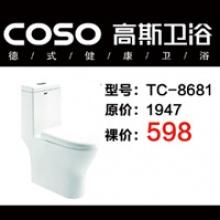高斯卫浴TC-8681