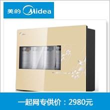 MRO208A-4净水器