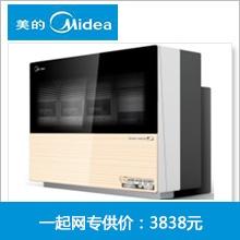 MRO1589-75G