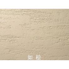 大津硅藻泥特价