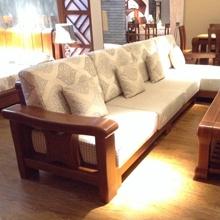 沃森家具 白橡木沙发