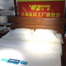 沃森家具床 橡胶木