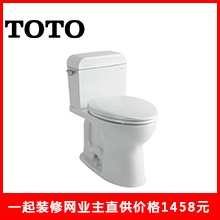 TOTO卫浴
