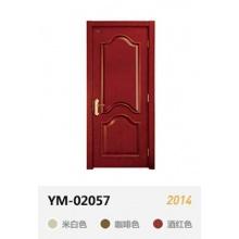 益圆木门YM-02057