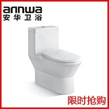 安华卫浴AB1356