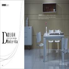 皇朝家私餐桌