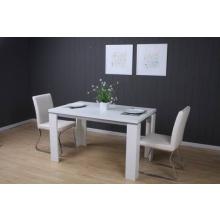 迈格家具-板材餐桌
