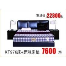 kt976床+罗琳床垫