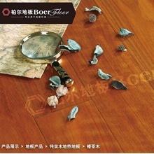 柏尔地板实木双锁扣地热 椿木