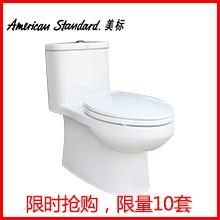 美标连体坐厕