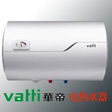 华帝50L电热水器