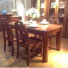 沃森家具 白橡木一桌四椅