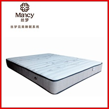 豪华乳胶床垫