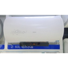 海尔热水器-ES60H-K5