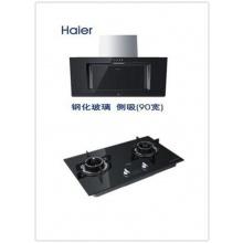 海尔烟机+灶具
