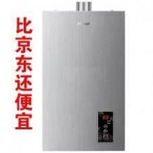 海尔热水器JSQ20-PR