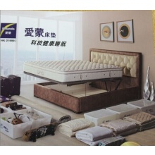 爱蒙床垫套餐
