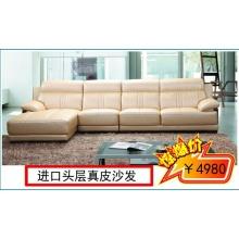 墨非家具进口头层真皮沙发