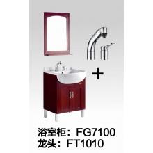 航标卫浴浴室柜+龙头