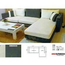 金玛茜930沙发