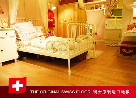 瑞士原装进口地板 瑞士卢森地板 经典橡木