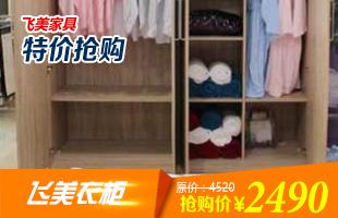 8月13日北京建材家具精品团购会