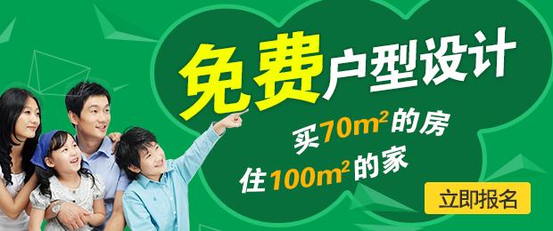 上海免费设计