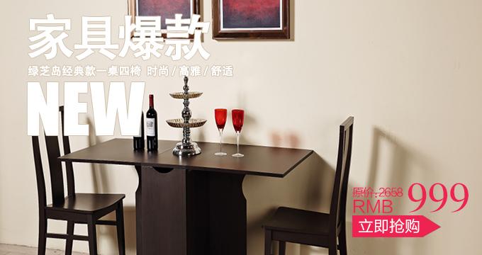 北京6月9日大型家具建材团购会