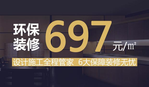 【济南】697